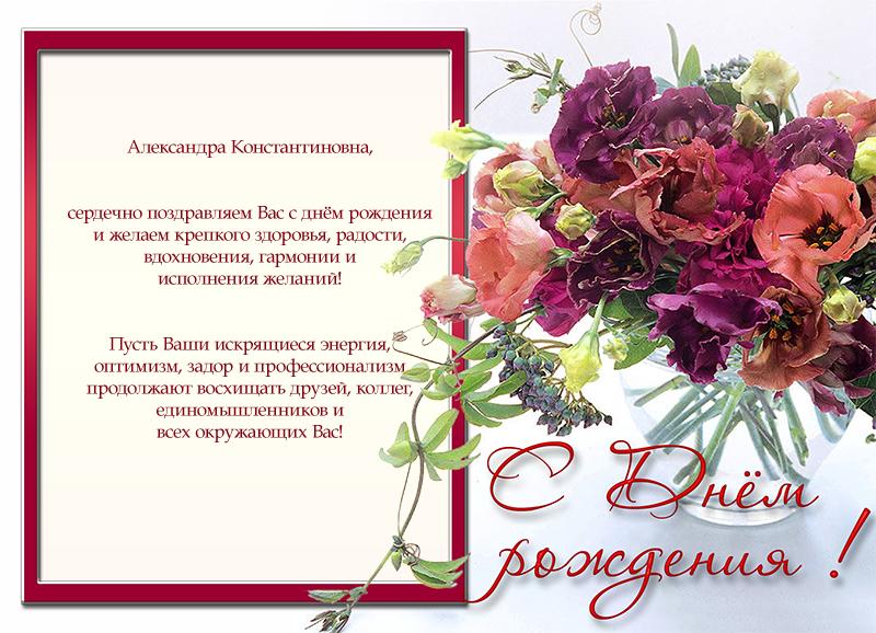 Варианты поздравлений с днем рождения женщине 80